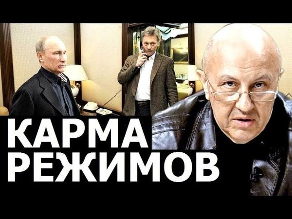 Корень проблем действующей власти. Андрей Фурсов.