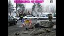 В центре Донецка прогремели три взрыва