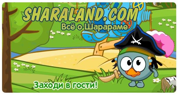 Www sharaland com