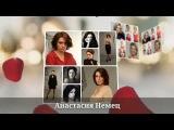 Прекрасные актрисы АРТ-Союза