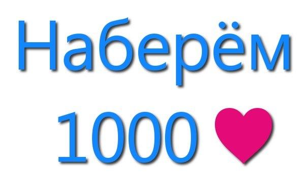 http://cs620727.vk.me/v620727644/c1c7/09nt8MjLpjE.jpg