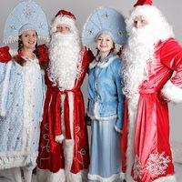Дед Мороз и Снегурочка на дом, в школу, офис