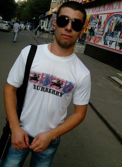Jorik Roska, 10 сентября 1995, Днепропетровск, id222249864