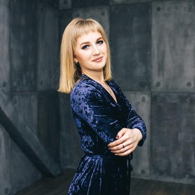 Анна Саплинова