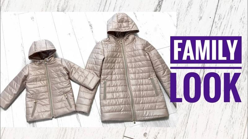 Стёганные куртки для мамы и дочки 👩🏼💕👧🏼 Как сшить куртку |TIM_hm|