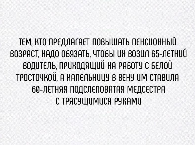 4DPZ_2Wpywc.jpg