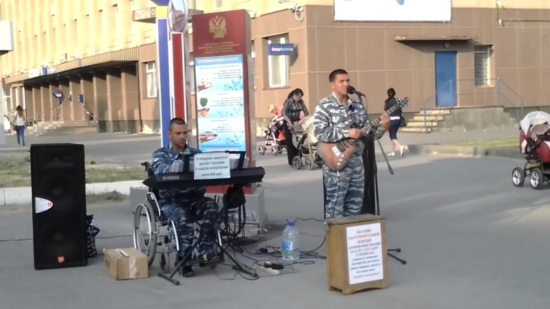 Красивая песня про чечню в Нефтеюганске