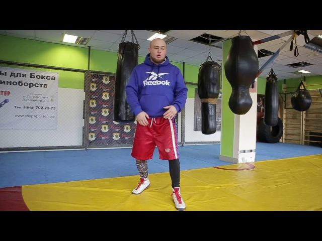 Что каждый должен знать о работе ног в боксе.