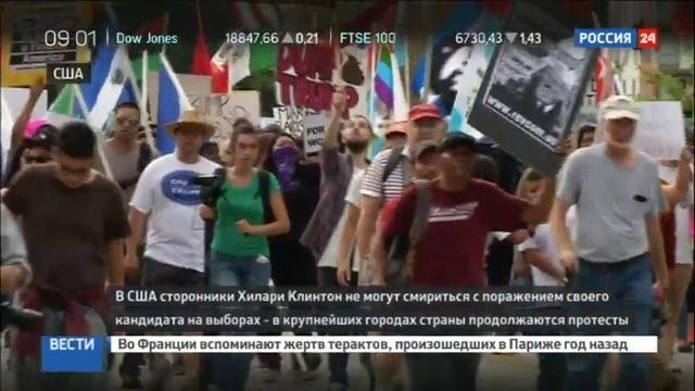 Новости на Россия 24 • Акция против избрания Трампа обернулась побоищем, ранены два полицейских