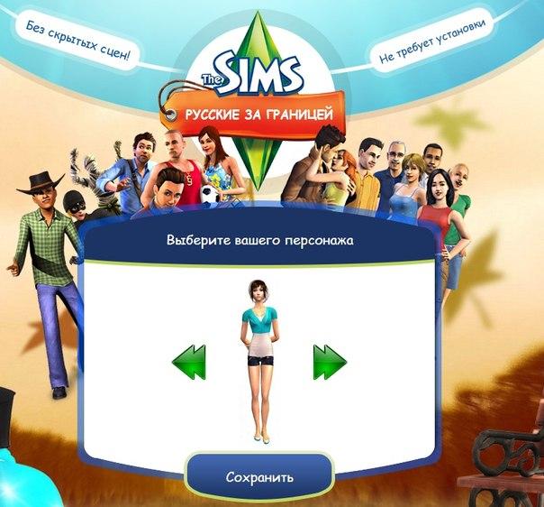 играть онлайн бесплатно в игры для девочек софия прекрасная плавучий дворец