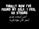 Maher Zain For The Rest Of My Life Lyrics English Arabic