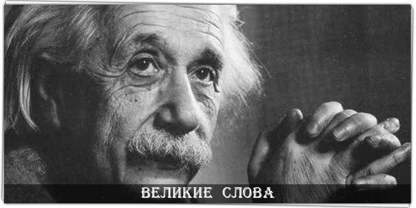 Этого студента звали Энштейн.