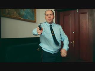 Полицейский с Рублевки. Первый сезон: Весь день!!!