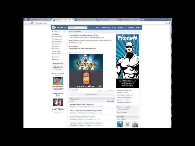 Fizcult.by Определение победителя в 18-ой акции магазина Fizcult