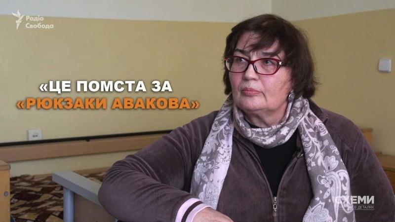 «Це помста за «рюкзаки Авакова» – судовий експерт про кримінальну справу проти себе || СХЕМИ