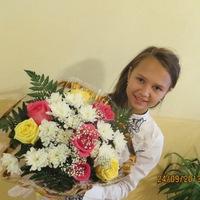Полина Коваленко