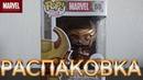 Распаковка редкой и эксклюзивной фигурки Funko Pop Хеймдалль по фильму Тор 2 Царство тьмы