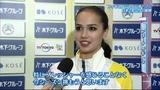 Alina Zagitova Interview Japan Open 2018 10 6