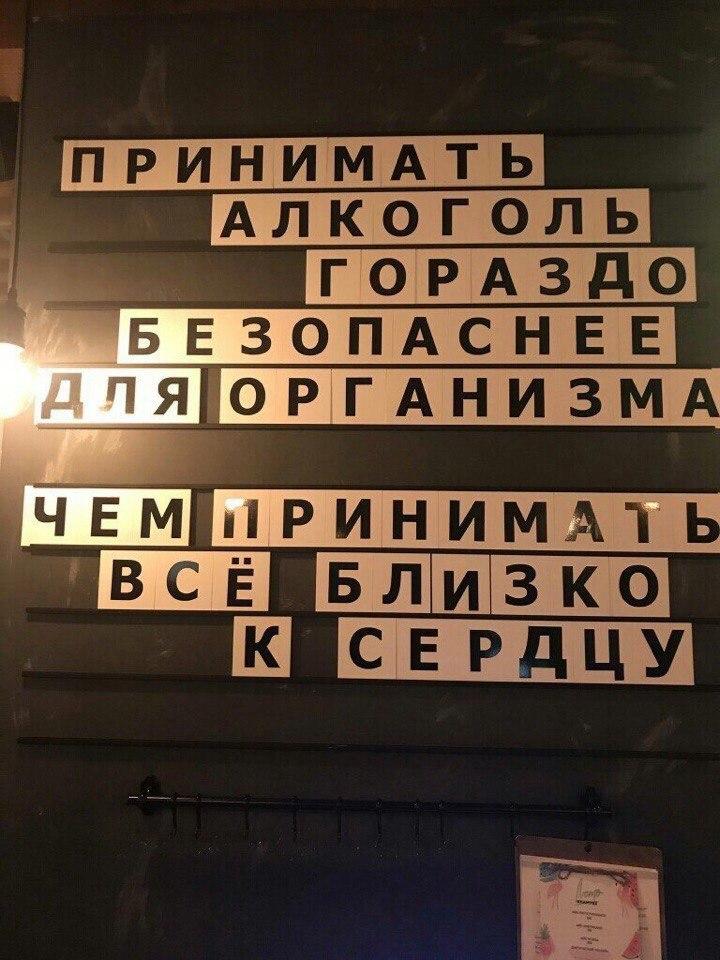 https://pp.userapi.com/c543100/v543100567/4f7c3/Rpf0RuK_OiY.jpg