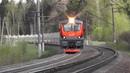 Электровоз ЭП20-053 с поездом № 013 Москва - Берлин
