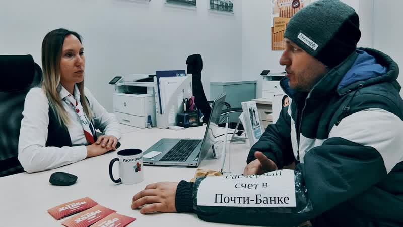 Промо ролик для участников конкурса СовКомБанк Омск. Видеограф Омск