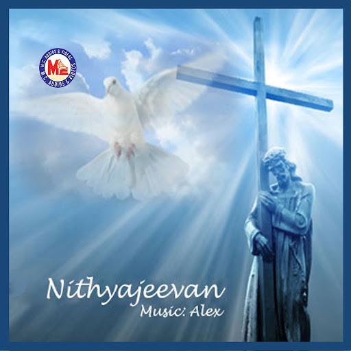 ALEX альбом Nithyageevan
