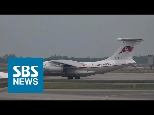 '北 항공기 5대' 연이어 러시아로…김 위원장 방러 준비 SBS