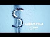 Полный видео ролик SUBARU клуб Норильск (Самый северный клуб субару)