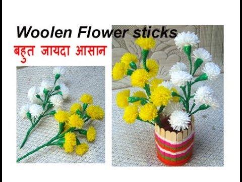 Super Easy Woolen flower making ,flower pot making,woolen craft,best from waste woolen
