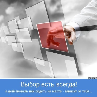Иван Востоков, 21 мая , Санкт-Петербург, id206376660
