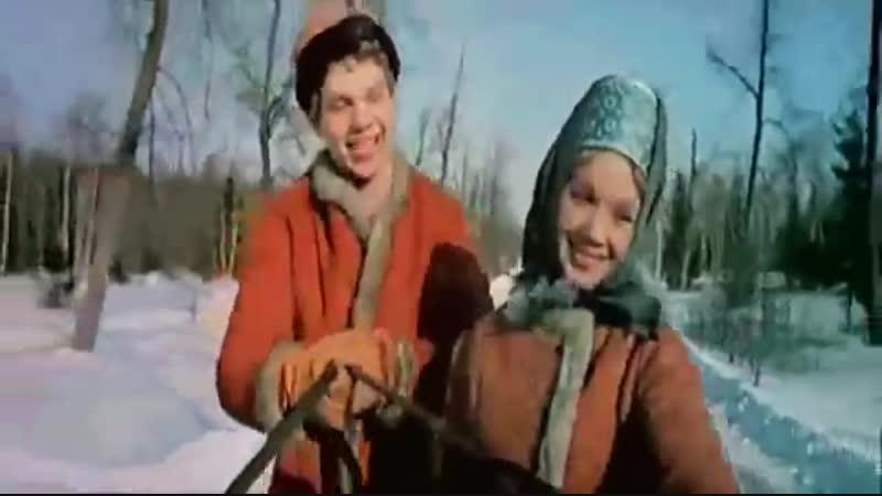 Анатолий Александрович и Зоя Емельянова-Зимушка-зима. Из кф Крепостная актриса,по оперетте Николая Стрельникова qu