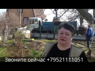 Раиса Михайловна видеоотзыв