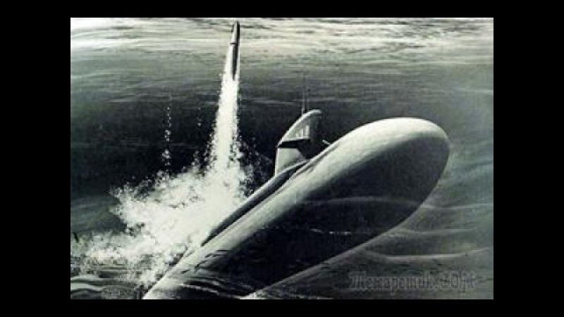 ОХОТНИК за РАКЕТОНОСЦАМИ ➨ Лучшие Субмарины ➨ Оружие России