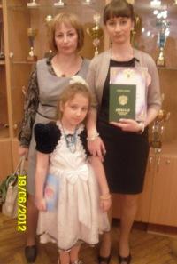 Галина Степанова, 3 декабря , Санкт-Петербург, id11905831
