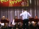 Оркестр на конкурсе Медные трубы ( 30.05.14 г. )
