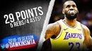 LeBron James Full Highlights 2018.12.13 Lakers vs Rockets - 29 Pts, 5 Rebs, 4 Asts! | FreeDawkins