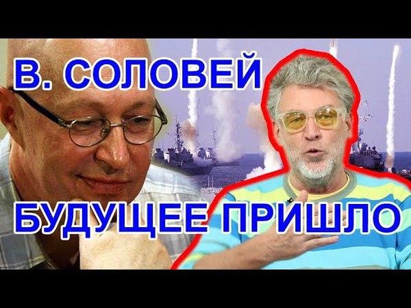 8 Пропагандистские тезисы Валерия Соловья Артемий Троицкий YouTube
