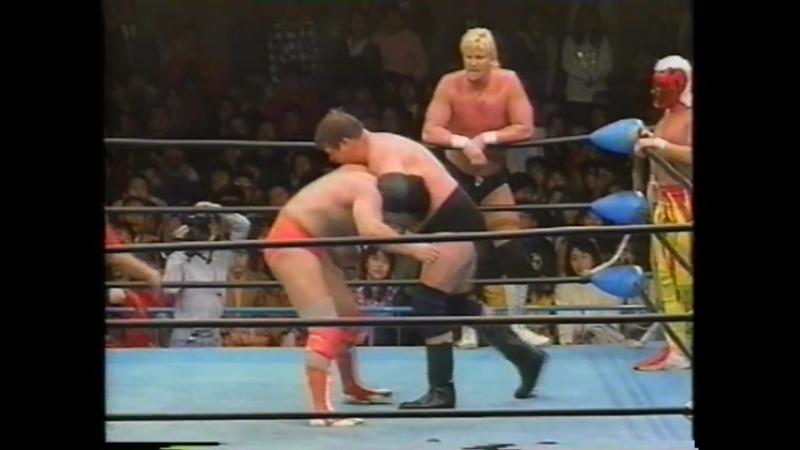 1992.03.06 - Andre The Giant/Kenta Kobashi/Dory Funk Jr. vs. Stan Hansen/Fire Cat/Johnny Ace
