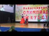 Алесина Анна и Багавеева Александра.Чемпионат России 2014г.акробатический танец. 4 место