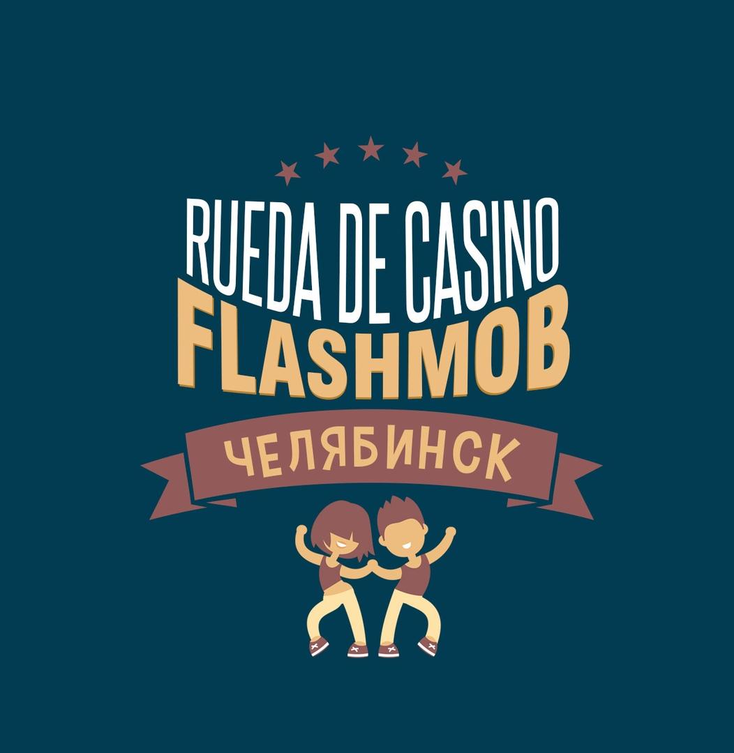 Афиша RUEDA FlashMOB / 2019