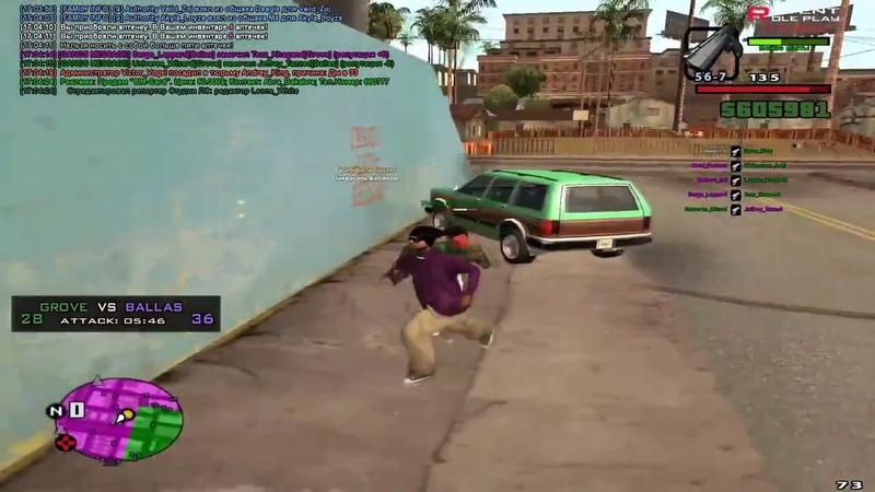Thug Mafia 6 [gta in desc/гта в описании]