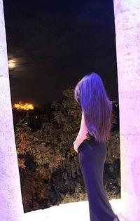 Алина Нагребецкая, 25 ноября , Москва, id29923392