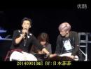 [Fancam] 140901 Skeleton FM - Eunhae moment - Touching you