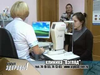 Ортокератология (ночные лечебные линзы)