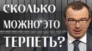 ШОК! РОССИЯНЕ НЕ ВЕРЯТ В БУДУЩЕЕ! Юрий Пронько новое последнее 2018