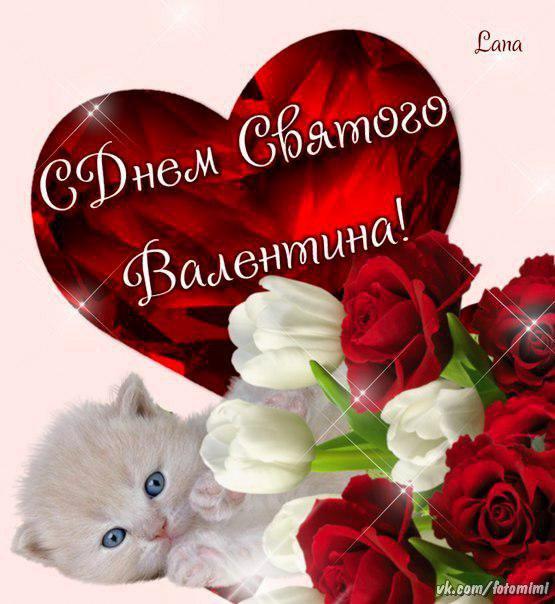 Фото №401118284 со страницы Лизы Мосейчук