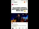 сирота украина мае талант