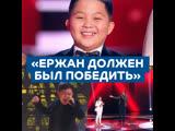 Ержан Максим снова выступит на