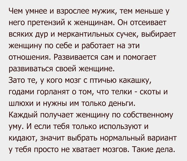 Фото №456245119 со страницы Кати Вязовой