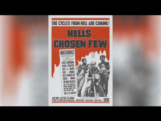 Избранные адом (1968)   Hells Chosen Few